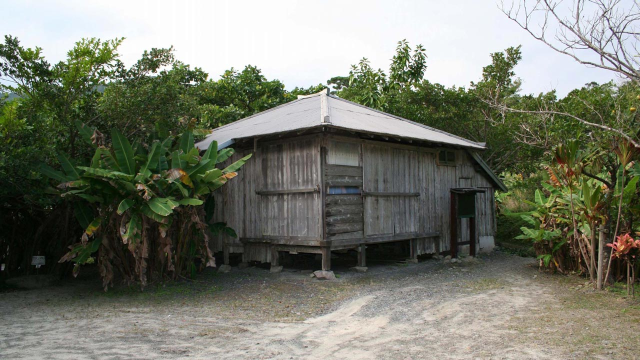 Isson Tanaka's Final Residence