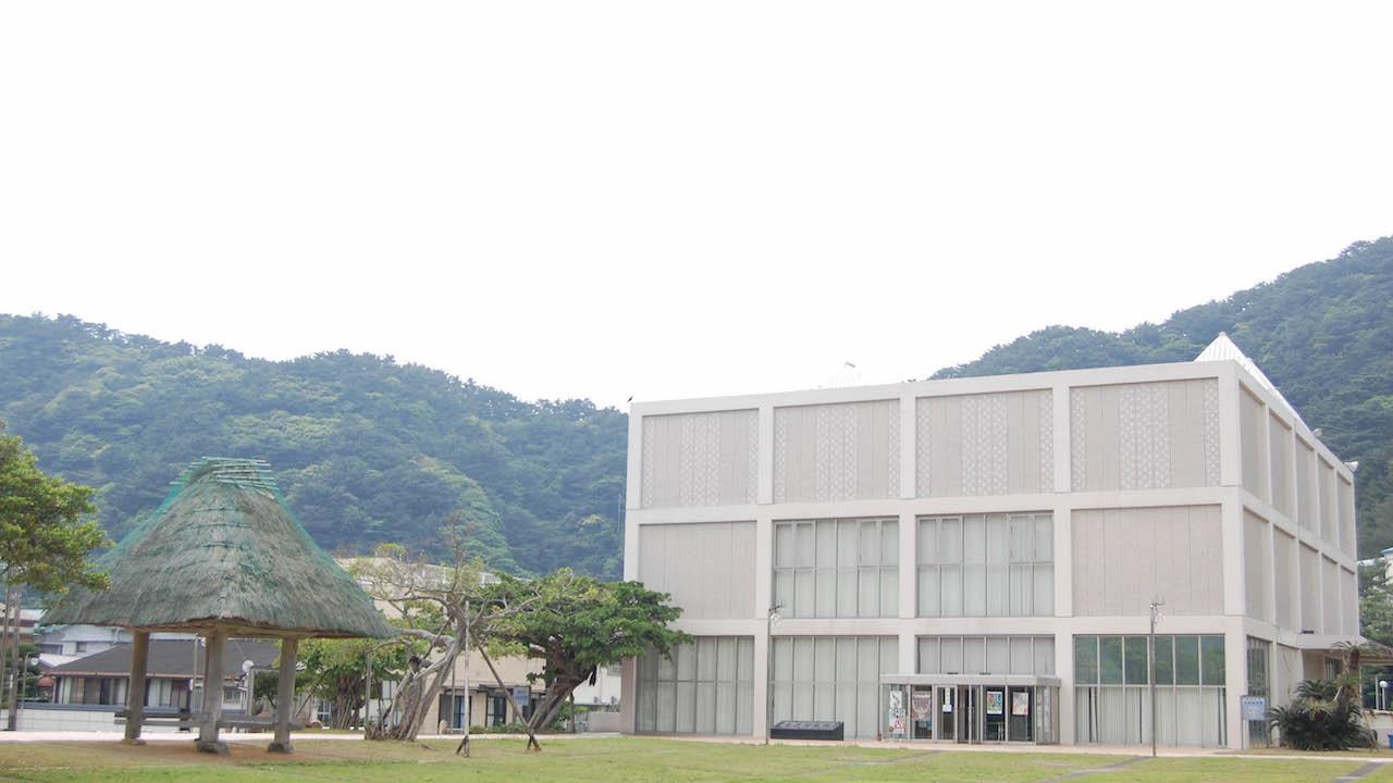 Amami Museum