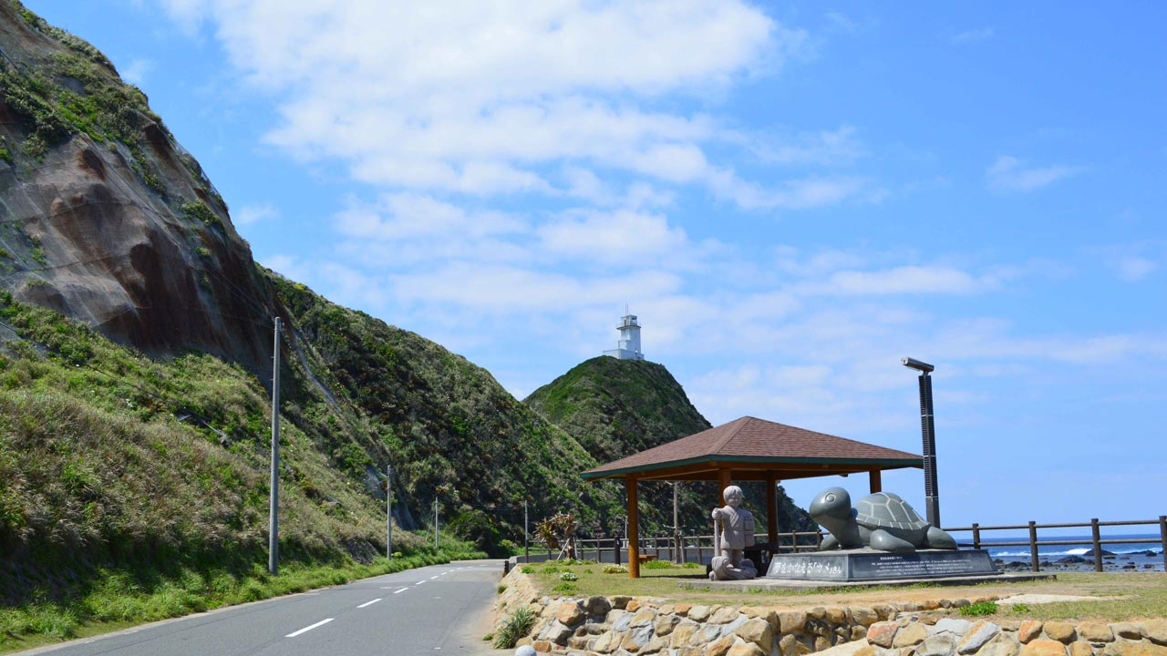 Kasarizaki Lighthouse