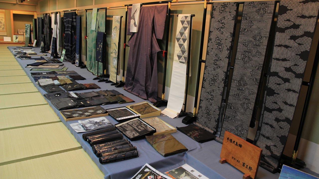 Oshima Tsumugi Art Museum