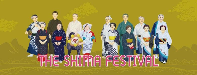 THE SHIMA FESTIVAL